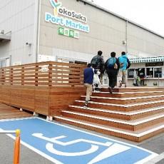 神奈川新聞「カナロコ」にスレム試験施工が掲載されました。