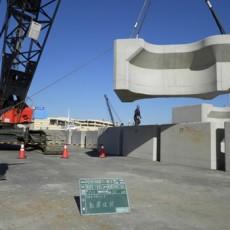 平成25年度大津地区護岸ブロック製作工事