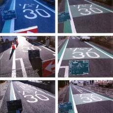 路面標示「ゾーン30」のカラー化3箇所