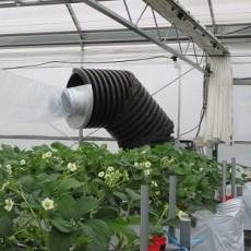 地中熱利用空調システム「Geo-MAX」の販売・工事を開始します。