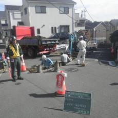 湘南鷹取地区配水管布設工事